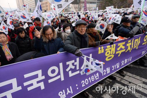 [포토]'탄핵반대 거리행진'
