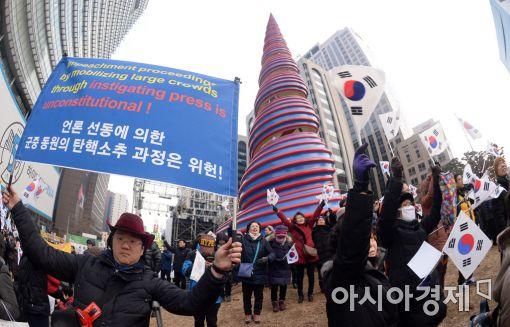 [포토]'탄핵 기각' 맞불집회