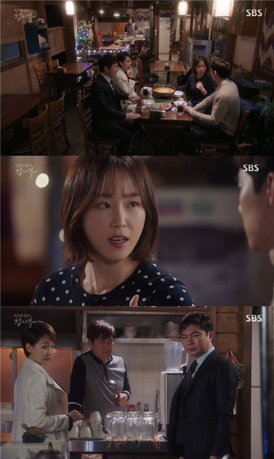 아슬아슬한 비밀 연애를 이어가는 서정과 동주/사진=SBS '낭만닥터 김사부' 캡처