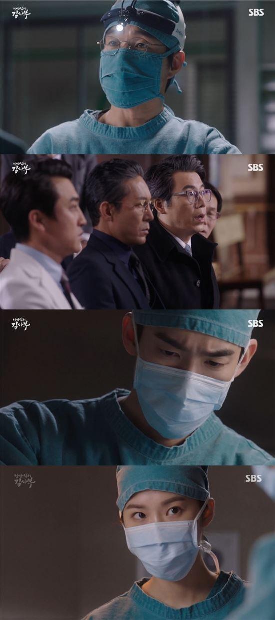 낭만닥터 김사부 / 사진=SBS '낭만닥터 김사부' 방송화면 캡처