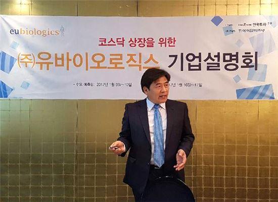 정부 주도 '주가 부양' 시즌2…다시 뛰는 바이오, 이번엔 'K백신'