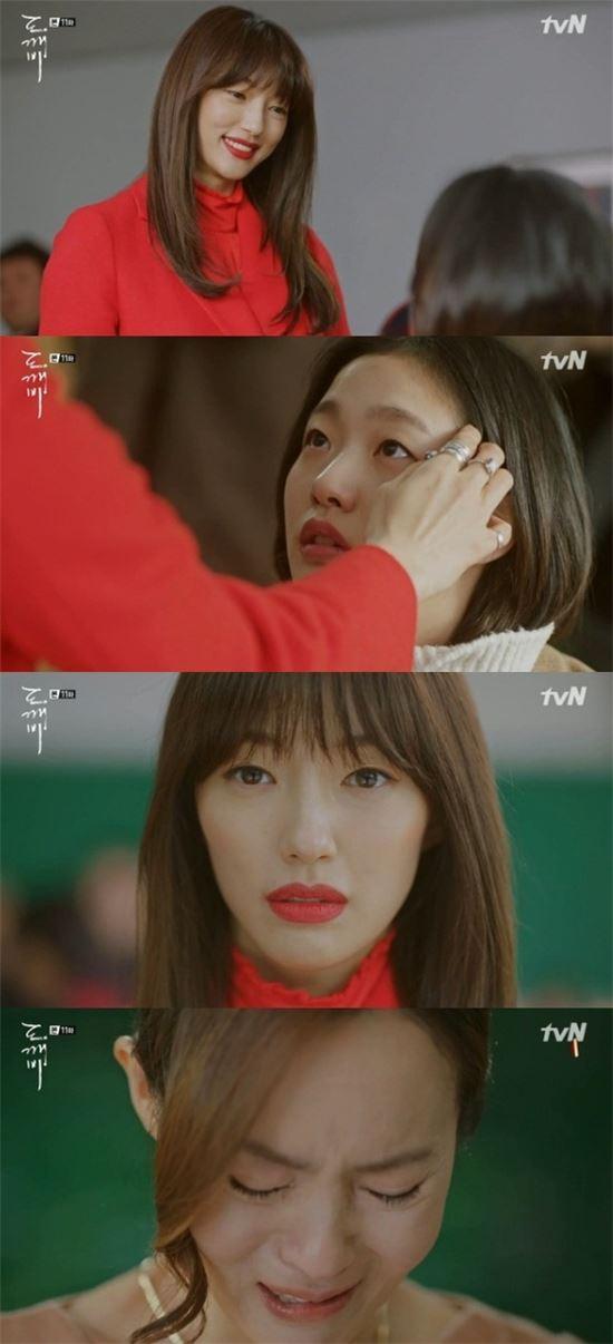 이엘 김고은. 사진=tvN '도깨비' 방송 캡쳐