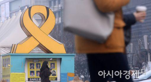의문만 증폭시킨 朴대통령 '세월호 7시간'