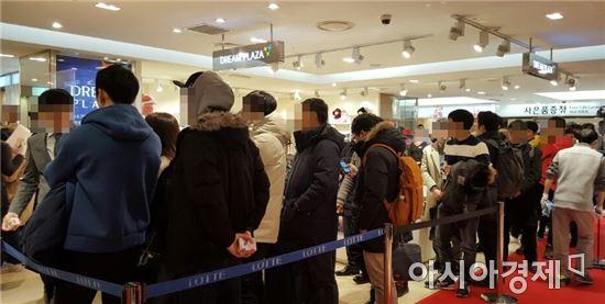 9일 오전 롯데백화점 본점 9층 이벤트홀 오메가 시계 임시매장 앞에 고객들이 줄을 서 있다.