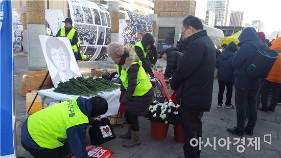 12차 촛불집회에 앞서 열린 박종철 열사 추모행사