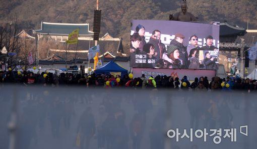 [포토]'박종철 열사 30주기 추모제'