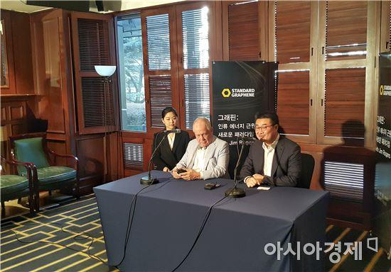 짐 로저스 로저스홀딩스 회장(가운데)와 이정훈 스탠다드그래핀 대표(오른쪽)