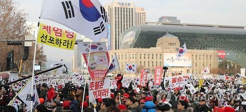 계엄령 촉구 보수단체 집회. 사진=연합뉴스