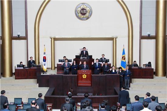 경기도의회 본회의장