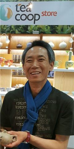 서해진 한국차문화협동조합 이사