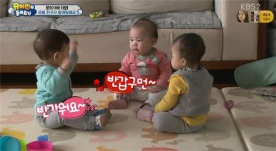 가수 유진의 집 거실에 깔려있는 아기 매트. '국민 매트', '로희 매트'로 불린다. 사진=kbs2 방송화면 캡처