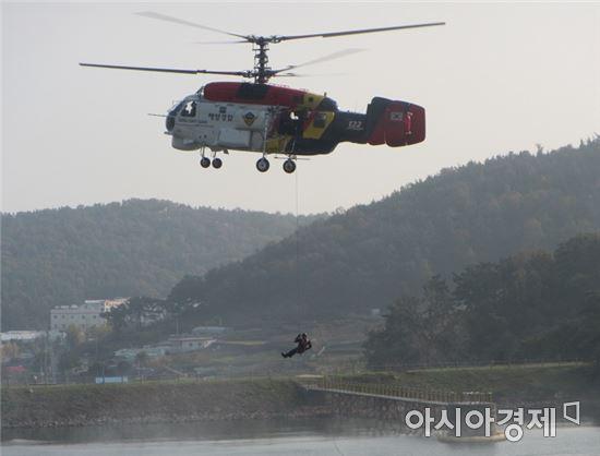 해양경찰청 소속 항공구조대. 자료사진.
