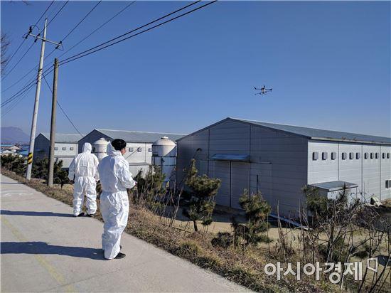 [포토]담양군 '드론 이용 야생조류 서식지 AI 소독 시연'