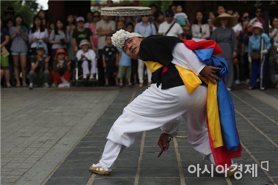 매월 마지막 수요일, 한국전통문화전당으로 오세요