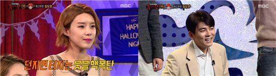코미디언 장도연(왼쪽)과 배우 최민용/사진=MBC '일밤-복면가왕' 캡처