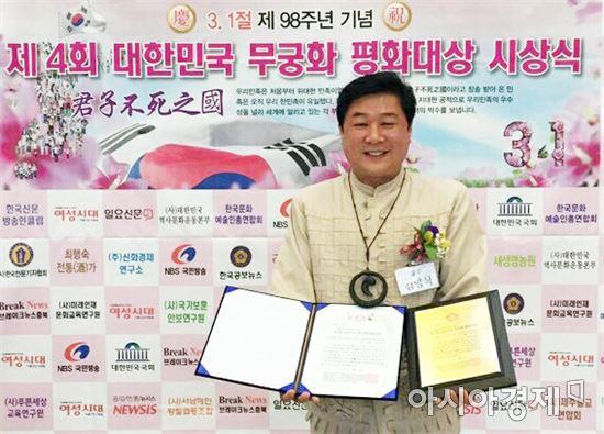김영식 교수