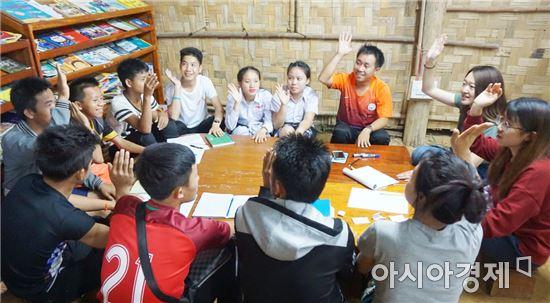 전남대 학생들 글로벌마인드 '쑥쑥'