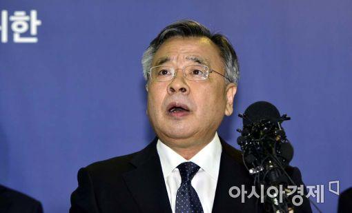 [포토]최종 수사결과 발표하는 박영수 특검