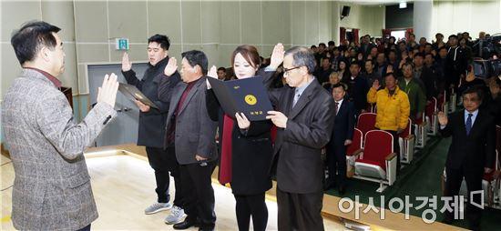 보성군, 유기농 확산 다짐대회 개최