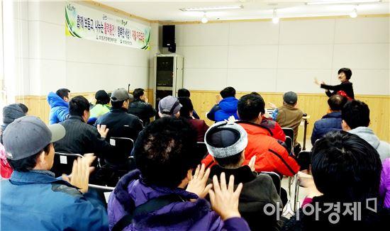 보성군보건소,지역사회중심 재활 자조모임 개최