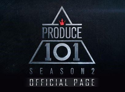 '프로듀스101 시즌2' 포스터. 사진=Mnet '프로듀스101 시즌2' 제공