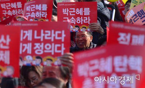 朴 탄핵 2년, 다시 제자리로 돌아온 '여의도 정치판'