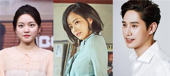 배우 고아성, 류현경, 박성훈(좌측부터)/사진=스포츠투데이,에디케이,BH엔터테인먼트