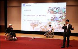 남부대학교, 장애인식 개선을 위한 장애이해교육 실시