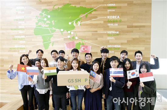GS홈쇼핑은 올해 3월부터 홈쇼핑업계 최초로 산업통상자원부와 한국무역협회가 선정하는 '전문무역상사'로 지정됐다고 23일 밝혔다. 관련 직원들이 기념촬영을 하고 있다.