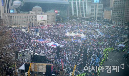 [포토]제3차 탄핵무효 국민저항 총궐기 국민대회