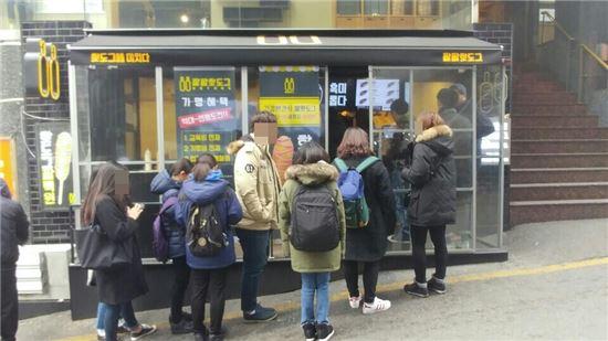 쥬씨가 운영하는 팔팔핫도그 매장 앞에 고객들이 긴 줄을 서며 대기하고 있다.