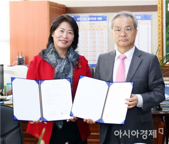 남부대학교↔광주전남뿌리산업진흥회 협약 체결