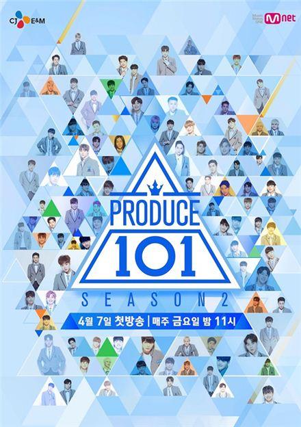 프로듀스101 시즌2 포스터 / 사진=CJ E&M 제공