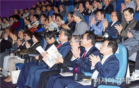 윤장현 광주시장, 영화 '마리안느와 마가렛' 시사회 참석