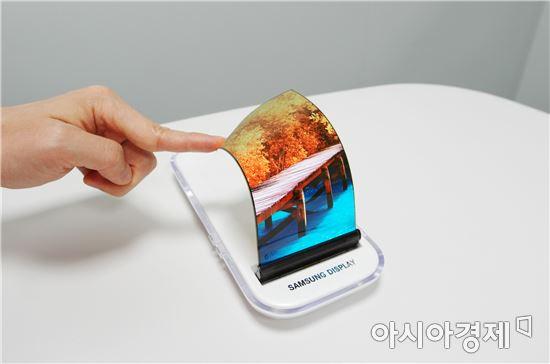 삼성디스플레이 플렉시블 OLED(참고자료)