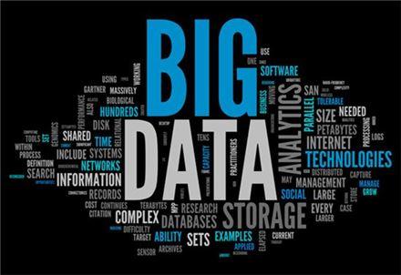 데이터경제 활성화 1조 투자…빅데이터 센터 100개 구축
