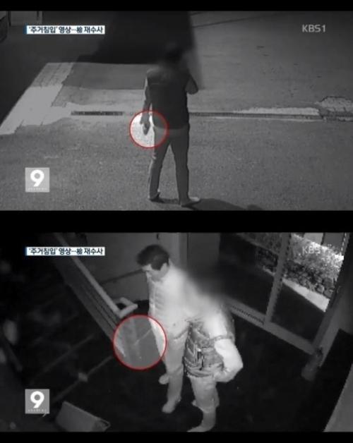 방용훈 코리아나호텔 사장 관련 영상/사진=KBS 방송 캡처