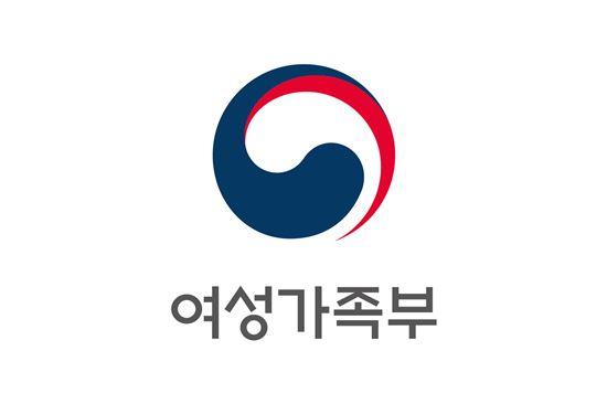 '여성부→여성가족부' 7년째…여성가족부의 미래는?