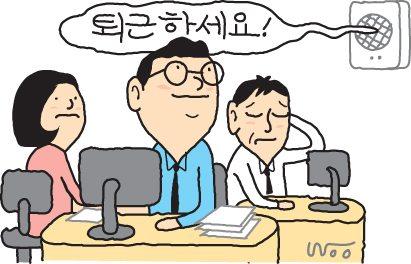 """달라진 롯데 조직문화…직원들에게 """"제발 칼퇴 하세요"""""""