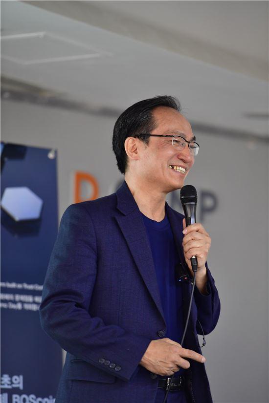 박창기 블록체인OS 이사회 의장이 지난 2일 보스코인 비전과 전략에 대해 발표하고 있다.