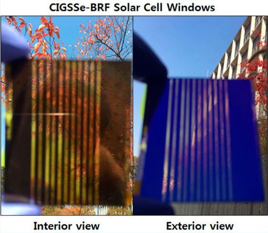 ▲국내 연구팀이 새로운 개념의 창호용 태양전지를 개발했다.[사진제공=KIST]