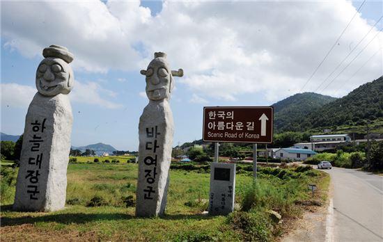 남해는 어디 달려도 한국의 아름다운 길이 넘쳐난다.