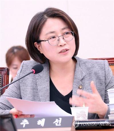 추혜선 정의당 대변인. 사진=연합뉴스