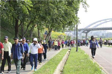 성동구민 걷기대회