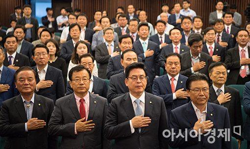 """'한국당 5행시' 수상작 발표 """"댓글 참여 2만여건…80% 쓴소리"""""""