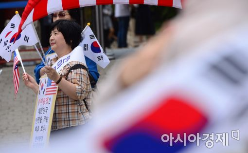 [포토]제4회 자유통일 준비 국민총궐기