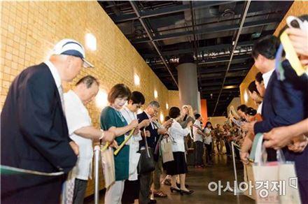 2016년도 기증자료전 및 기증자의 벽 제막식 [사진=국립민속박물관 제공]