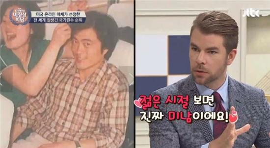 사진 = JTBC '비정상회담' 방송 캡쳐