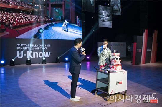 신라면세점, 모델 유노윤호와 일본팬 초청 행사 성료