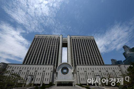 서울중앙지방법원 (아시아경제DB)